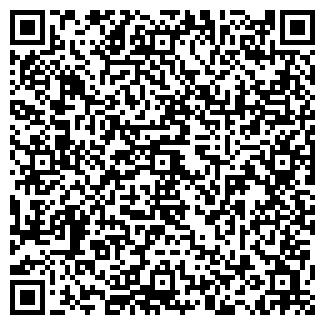 QR-код с контактной информацией организации ФайнеХобби, ЧП
