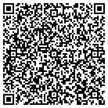 QR-код с контактной информацией организации Артклимат, ООО