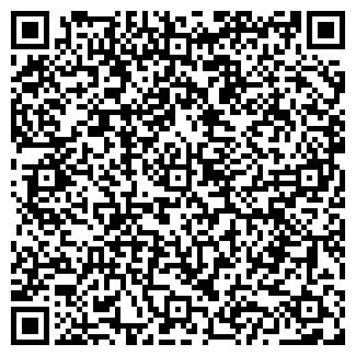 QR-код с контактной информацией организации БАТМАСТЕР-ИСТРА