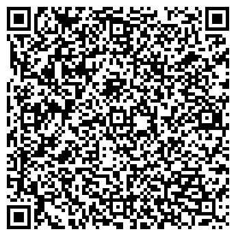 QR-код с контактной информацией организации Цыклон, ООО