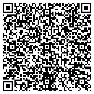 QR-код с контактной информацией организации Би Люкс, ЧП