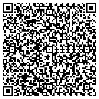 QR-код с контактной информацией организации Сан-Айс, ООО