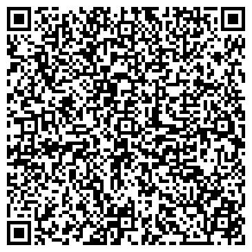 QR-код с контактной информацией организации Салон Тепло и Холод, ООО