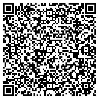 QR-код с контактной информацией организации ООО АТВ АЛЬЯНС