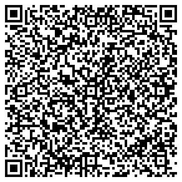 QR-код с контактной информацией организации Азком, ООО