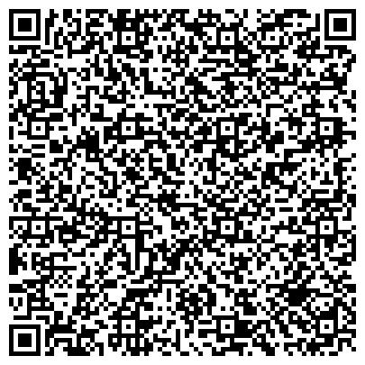 QR-код с контактной информацией организации Сервисный центр вентиляции и кондиционирования воздуха, ЧАО