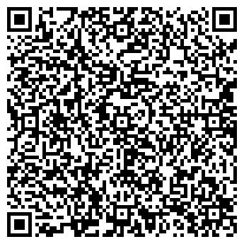 QR-код с контактной информацией организации УкрАгроСпецЭкспорт, ООО