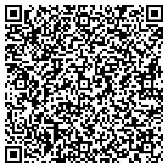 QR-код с контактной информацией организации Артком ЛТД, ООО