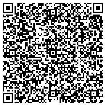 QR-код с контактной информацией организации C&H Украина(Сooper&Hunter), ООО