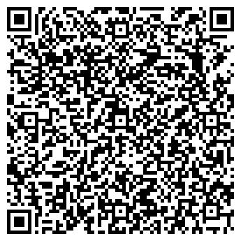 QR-код с контактной информацией организации Оптим-Климат, ООО
