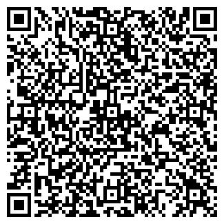 QR-код с контактной информацией организации ОАО КРЕДО-СЕРВИС
