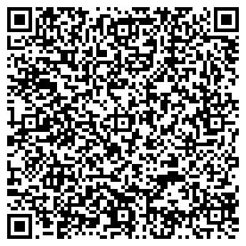 QR-код с контактной информацией организации Вент-Эра, ООО