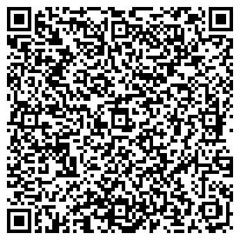 QR-код с контактной информацией организации Фриго Украина, ООО