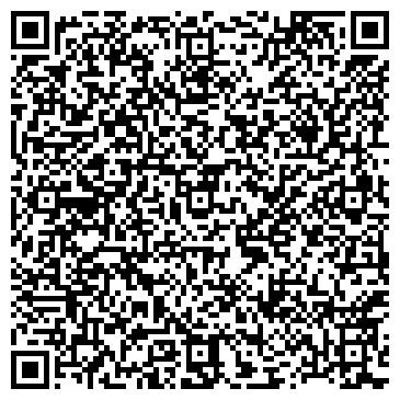 QR-код с контактной информацией организации Буренко А.В, СПД (Айс плюс)