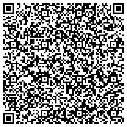 QR-код с контактной информацией организации Интернет-магазин бытовой техники TEHNOREAL