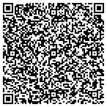 QR-код с контактной информацией организации Экоклима, ООО (Ecoclima)