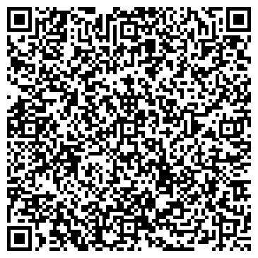QR-код с контактной информацией организации Элит Комфорт, ЧП