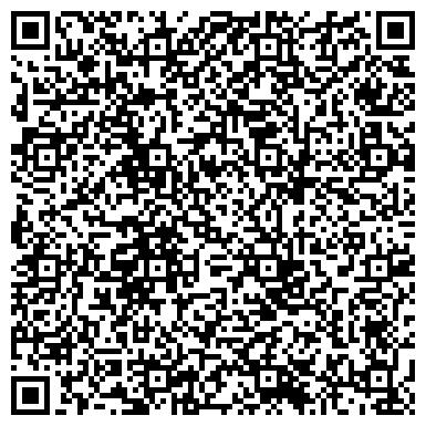 QR-код с контактной информацией организации Галокомфортсервис, ЧП