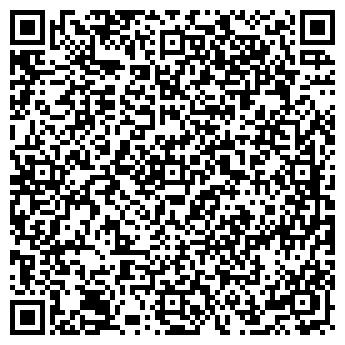 QR-код с контактной информацией организации Лидер комфорт, ООО