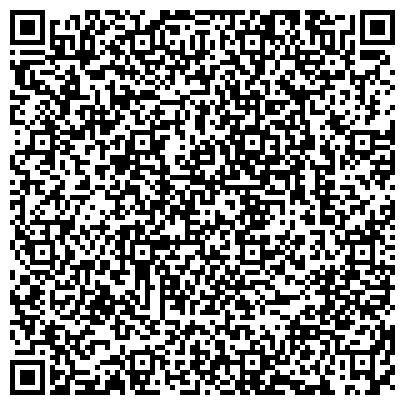 QR-код с контактной информацией организации СОЮЗ ТЕАТРАЛЬНЫХ ДЕЯТЕЛЕЙ КАМЧАТСКОЕ ОТДЕЛЕНИЕ