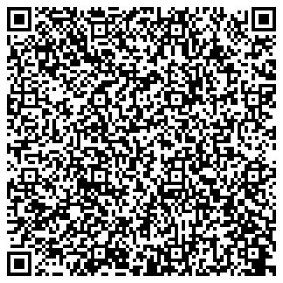 QR-код с контактной информацией организации Торговая компания Файв Стар Сити, ЧП (Five Star City)