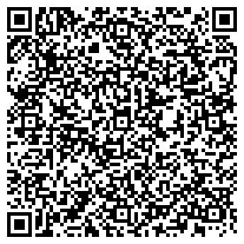 QR-код с контактной информацией организации Климат Люкс, ООО