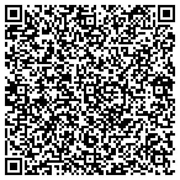 QR-код с контактной информацией организации Тритон ЛТД, ООО