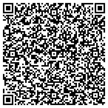QR-код с контактной информацией организации Вестфрост, ООО (VESTFROST)