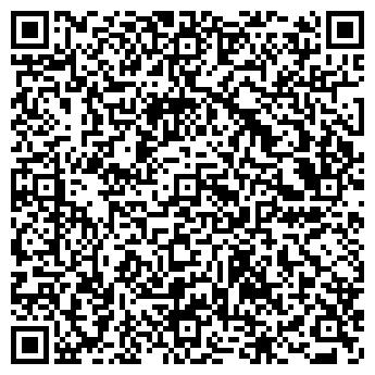 QR-код с контактной информацией организации Мирта, ЧП