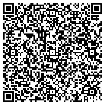 QR-код с контактной информацией организации ФЛП Прохоров, ЧП