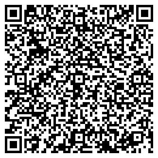 QR-код с контактной информацией организации ЭШЕЛЬ