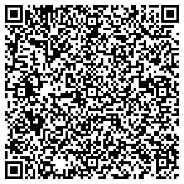 QR-код с контактной информацией организации Файн Сервис, Компания