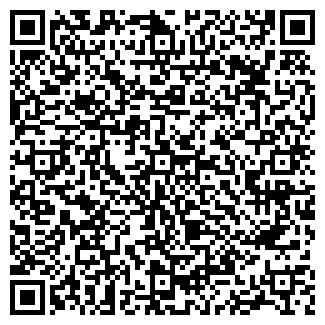 QR-код с контактной информацией организации Завойский Евгений Николаевич, СПД