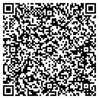 QR-код с контактной информацией организации Про-Пак, Компания