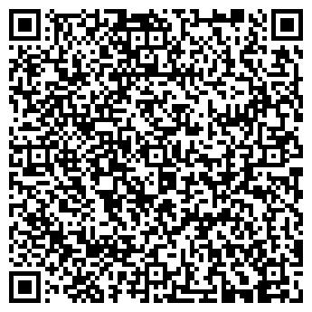 QR-код с контактной информацией организации Копіцентр