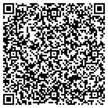 QR-код с контактной информацией организации ХЭЦ Тесс, ООО