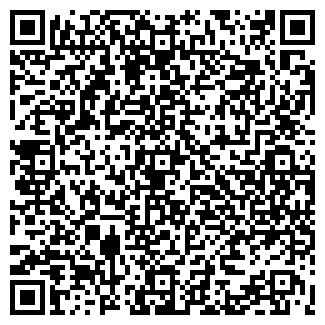 QR-код с контактной информацией организации КЭТРИН