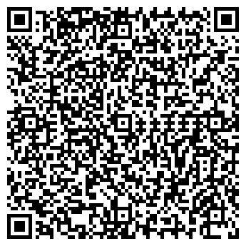QR-код с контактной информацией организации Кульга, ЧП