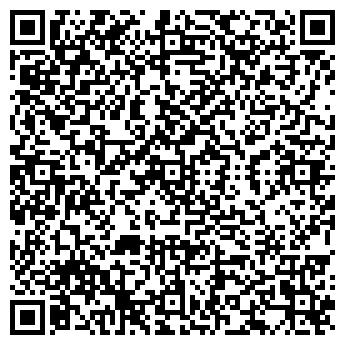 QR-код с контактной информацией организации Pen-Shop, ЧП