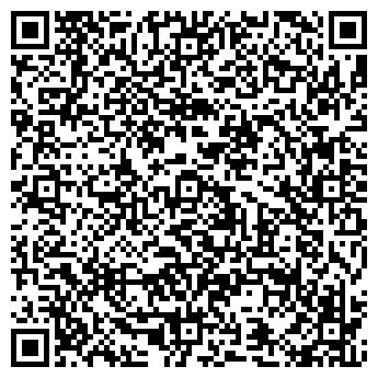 QR-код с контактной информацией организации Трафареты для стен, ООО