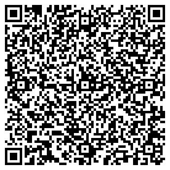 QR-код с контактной информацией организации Офис Груп, ЧП