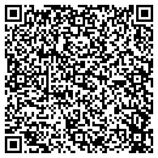 QR-код с контактной информацией организации 20 А