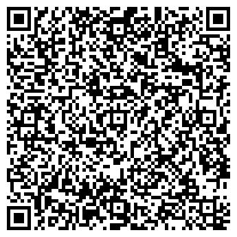 QR-код с контактной информацией организации Репейко,ЧП