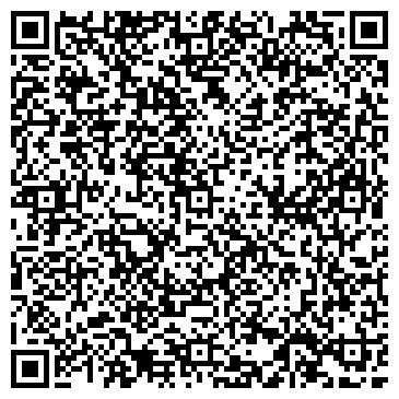 QR-код с контактной информацией организации КС бюро, ООО