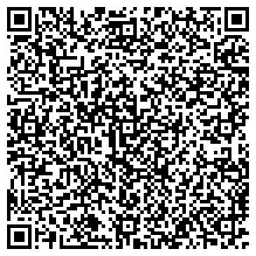 QR-код с контактной информацией организации Аттестат, ООО