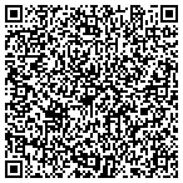 QR-код с контактной информацией организации Арагон ТГ, ООО
