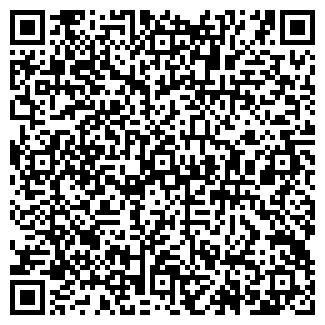 QR-код с контактной информацией организации Форт М, ООО