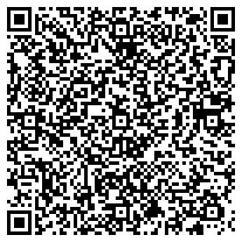 QR-код с контактной информацией организации Арлайн Груп, ООО
