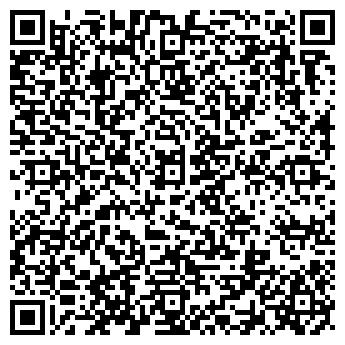QR-код с контактной информацией организации Эллас, ООО ( Ellas )