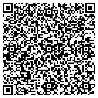 QR-код с контактной информацией организации Гастон Трейд, ЧП